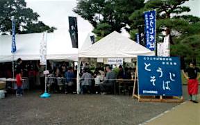 信州松本・そば祭り2010_奈川ブース