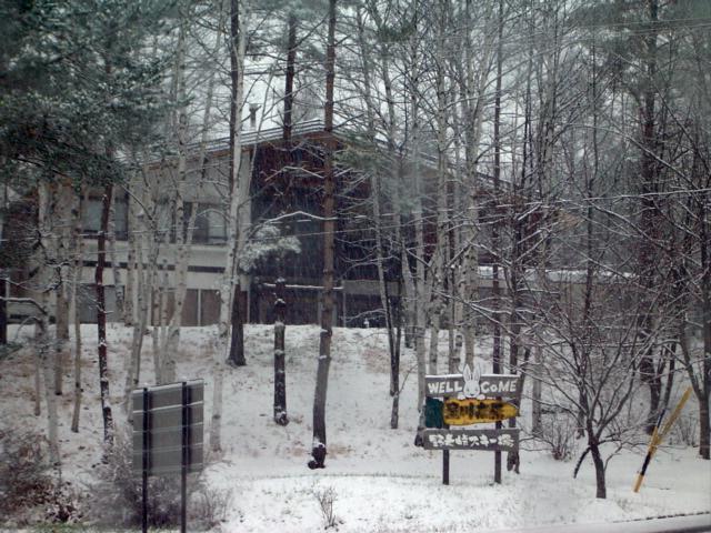 雪景色_山荘わたり_2