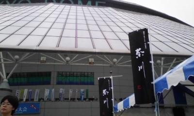 東京d-む 002