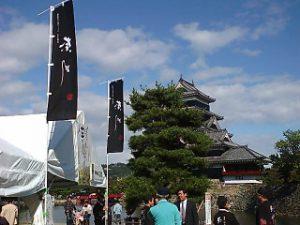 第6回信州・松本そば祭